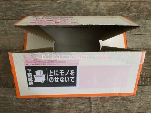 UV ノンケミカル ブルーライトカット PM2.5カット 無添加